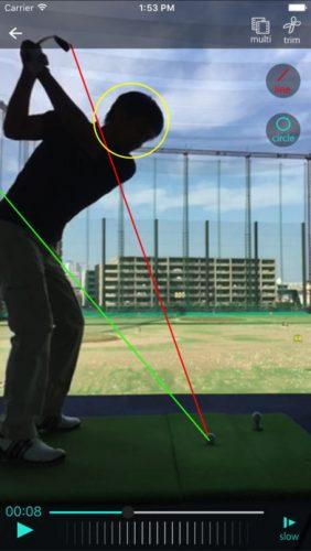 ゴルフスイング・無料診断~KiZuKi(きづき)分析画面